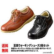 ビジネスシューズメンズ軽量合皮革靴カジュアルシューズ黒茶色雨ドレスクールビズレースアップシューズフォーマル紳士靴ブランドブラックダークブラウンおしゃれおすすめオフィスカジュアルPUレザー履きやすい履き心地