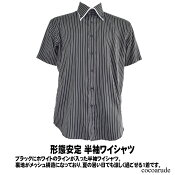 長袖デザインワイシャツ