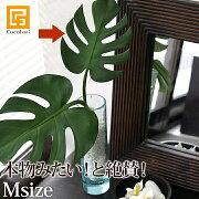 モンステラリーフ モンステラ インテリア グリーン フェイクグリーン トロピカル アジアン フラワー アーティフィシャル ディスプレイ アレンジメント