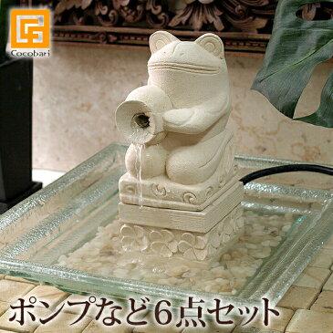 カエルの噴水(ガラス)(6点セット)(カエル・台座・ガラスの水盤・小石・ポンプ・ホース・マット)※説明書付き 【 噴水 インテリア 室内 オブジェ 卓上 ファウンテン 小さい おしゃれ バリ バリ島 】