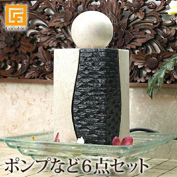 石柱の噴水(6点セット) TERRAZZO GRAY & WHITE(石柱・ボール・水盤・小石・ポンプ・ホース・マット)※説明書付き◆ 【 噴水 インテリア オブジェ 室内 卓上 ファウンテン 小さい おしゃれ バリ バリ島 】