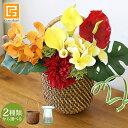 南国アレンジ ブーケセットM(MIXイエロー)◆ 【 造花 贈り物 プレゼント インテリア バリ風 おしゃれ 】