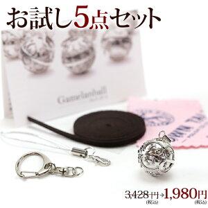 ガムラン デザイン アジアン ネックレス キーホルダー
