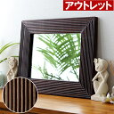 ※アウトレット バリ アンティークミラー1 (50cm×40cm)【鏡 壁掛け おしゃれ 木製 アジアン 雑貨 バリ 雑貨】