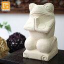 カエルの石像(お祈り)(S)【 アジアン バリ 雑貨 ストーン 石彫り アジアン雑貨 バリ雑貨 再入荷】