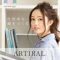 カラコン【ARTIRAL