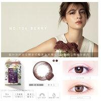 104berry