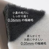 リッチホイップブラシSPV71073メイク落とし洗顔ブラシ小鼻ケア角栓角質皮脂さっぱりすっきりキメ細やかやわらかいプロヴァンスニキビふきでもの清潔もちもち泡