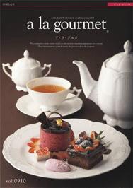 「美味しさ」を極めた選べるグルメカタログギフト【a la gourmet(ア・ラ・グルメ)ピンクレディー...