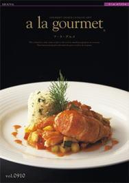 「美味しさ」を極めた選べるグルメカタログギフト【a la gourmet(ア・ラ・グルメ)キールロワイワ...