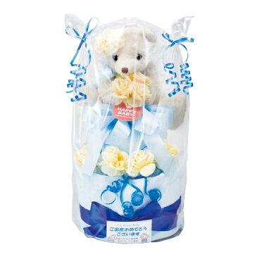 パンパース紙おむつSサイズ使用 おむつケーキ 2段 ブルー 20135000B オムツケーキ