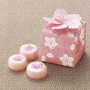 cocoiro Gift marketで買える「[マラソン連動企画!当店限定5%OFFクーポン発行中!]桜ボックス1個 内祝い 出産祝い 出産内祝い 結婚内祝い 結婚祝い 記念品 ギフト 景品 プレゼント」の画像です。価格は148円になります。