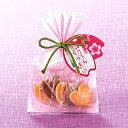 cocoiro Gift marketで買える「[マラソン連動企画!当店限定5%OFFクーポン発行中!]桜の花びらクッキー 内祝い 出産祝い 出産内祝い 結婚内祝い 結婚祝い 記念品 ギフト 景品 プレゼント」の画像です。価格は169円になります。