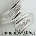 指輪 シルバー リング ダイヤリング 天然 ダイヤモンド 日本製【NEWショップ】【送料無料】【smtb-m】auktn_fs【指輪】【シルバー】【リング】