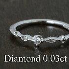 シルバーリング結婚指輪マリッジリング天然ダイヤモンド日本製【NEWショップ】