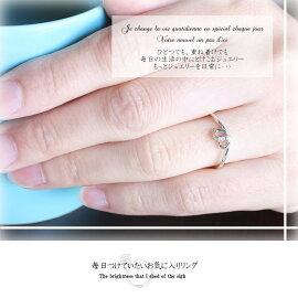 指輪シルバーリングダイヤリング天然ダイヤモンド日本製