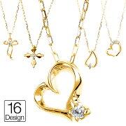 ネックレス ダイヤモンド デザイン オープン ゴールド