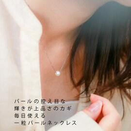 淡水パール付きK10ピンクゴールドネックレス日本製【NEWショップ】