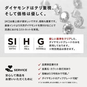 ダイヤモンドリングk10イエローゴールド/ホワイトゴールド/ピンクゴールドファッションリング品質保証書金属アレルギー日本製バレンタイン