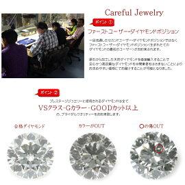 指輪プラチナリングダイヤリングPt950ハードプラチナ天然ダイヤモンド日本製