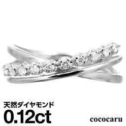 ダイヤモンド リング k10 イエローゴールド/ホワイトゴールド/ピンクゴールド ファッションリング 天然ダイヤ ダイヤモンドリング 品質保証書 金属アレルギー 日本製 おしゃれ ジュエリー ギフト プレゼント