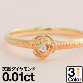 指輪ダイヤピンクゴールドリングK10ホワイトゴールドピンクゴールドイエローゴールド天然ダイヤモンド日本製【NEWショップ】
