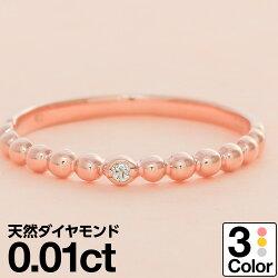 指輪ダイヤイエローゴールドリングK10ホワイトゴールドピンクゴールドイエローゴールド天然ダイヤモンド日本製【NEWショップ】