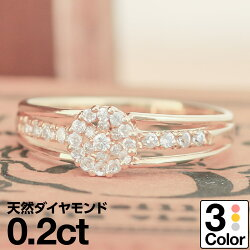 指輪ダイヤピンクゴールドリングK10ピンクゴールドホワイトゴールドイエローゴールド天然ダイヤモンドリング日本製【NEWショップ】