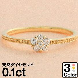 指輪ダイヤイエローゴールドリングK10イエローゴールドホワイトゴールドピンクゴールド天然ダイヤモンドリング日本製【NEWショップ】