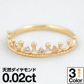 指輪10金K10ゴールドリングダイヤリングイエローゴールドピンクゴールドホワイトゴールド天然ダイヤモンド日本製