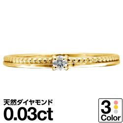 K10ゴールドリング結婚指輪ホワイトゴールドイエローゴールドピンクゴールドマリッジリング天然ダイヤモンド日本製