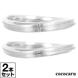 結婚指輪 マリッジリング シルバー925 シルバーリング ダイヤモンド 2本セット 天然ダイヤ 品質保証書 金属アレルギー 日本製 おしゃれ ジュエリー ギフト プレゼント
