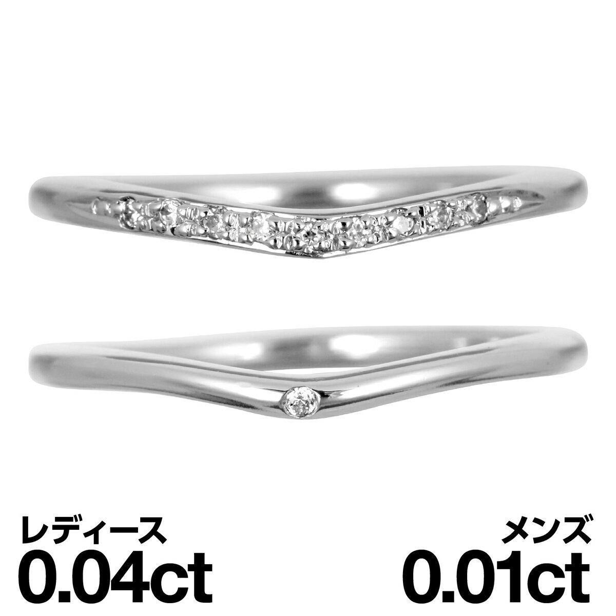 ブライダルジュエリー・アクセサリー, 結婚指輪・マリッジリング  k10 2