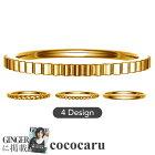 指輪K10ゴールドリング結婚指輪ホワイトゴールドイエローゴールドピンクゴールドマリッジリング日本製