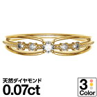 指輪K10ゴールドリング結婚指輪ホワイトゴールドイエローゴールドピンクゴールド天然ダイヤモンド日本製