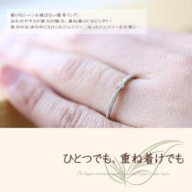 K10ゴールドリング結婚指輪ダイヤリングホワイトゴールドイエローゴールドピンクゴールド天然ダイヤモンド日本製