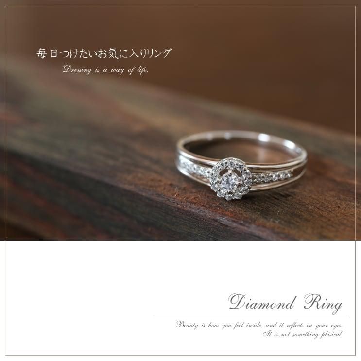 指輪 K18ゴールド リング 天然ダイヤモンド 日本製【指輪】【ゴールド】【リング】【ダイヤモンド】