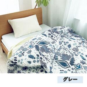 デザイナーズカバー掛け布団カバー《garbcasa》おしゃれシングル綿100%かわいい北欧日本製