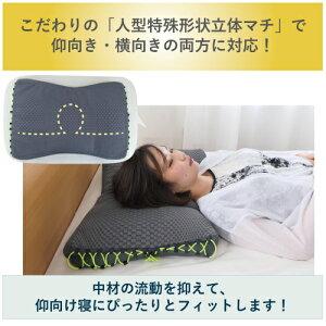 枕【スニーピー】パイプ高さ調節高さ調整スニーカードローコードウォッシャブル洗える枕簡単高さ調整