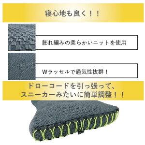 枕【スニーピー】パイプ高さ調節高さ調整スニーカー