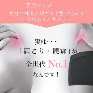 マットレス女性専用マットレス腰痛腰痛改善腰が痛い快眠オーバーレイオーバーレイマットレス