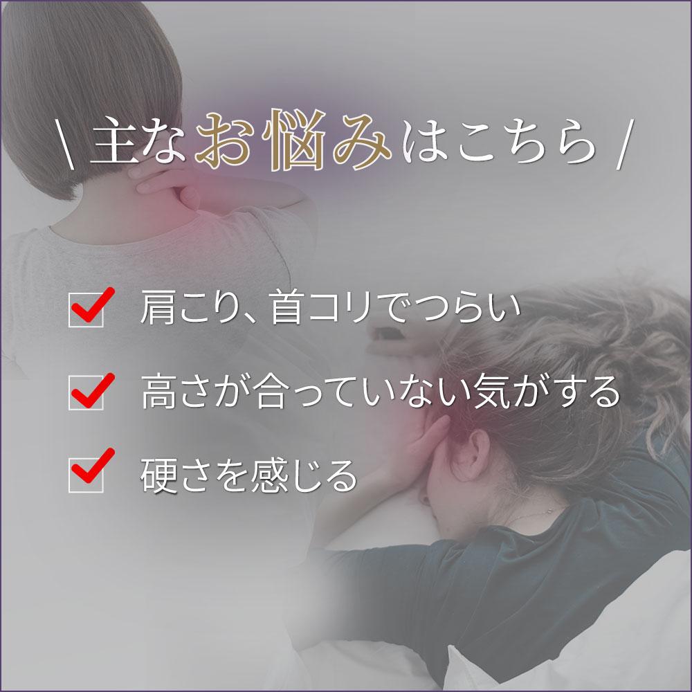 ココチファクトリー『YOKONEGU』