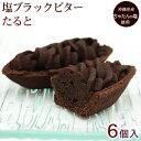 チョコレート タルト