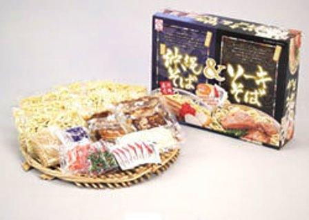 本場 沖縄そば&ソーキそば6人前セット |茹で麺 年越そば サン食品|