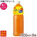 Bl-orange1500ml-s1