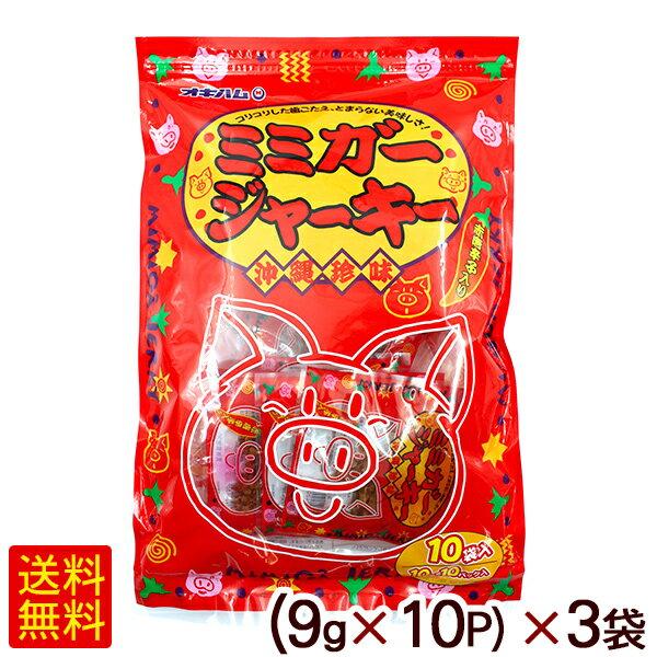 豚肉, ミミ  9g10P3