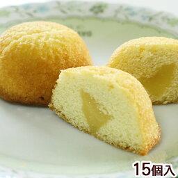シークワーサーシフォンケーキ 15個入 /沖縄お土産 お菓子 南西
