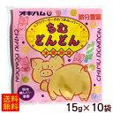 オキハム 食べレバー 15g×10袋 【送料無料メール便】 豚レバージャーキー おつまみ