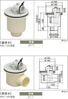 【あす楽対応】サヌキPW-640洗濯パン(+排水トラップ付)SPG洗濯機防水パン樹脂タイプ【PW-640】SPG洗濯機防水パン樹脂タイプ