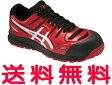【送料無料】【ウィンジョブ®CP103】 アシックス[ASICS] 作業用靴 カラー:レッド×ホワイト 【FCP103】【アシックス 作業靴・安全靴・ワーキングシューズ、スニーカー風でおしゃれ】【RCP】